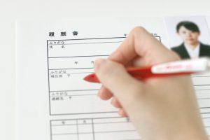 社労士事務所の採用担当者が明かす社労士事務所の就職事情の画像